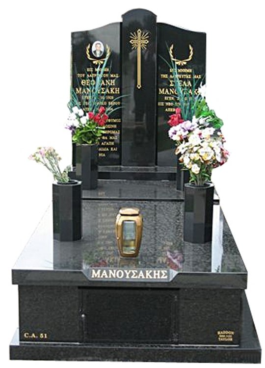 Williams Town Regal Black (Dark) Full Monument Manasakis Cemetery Memorial