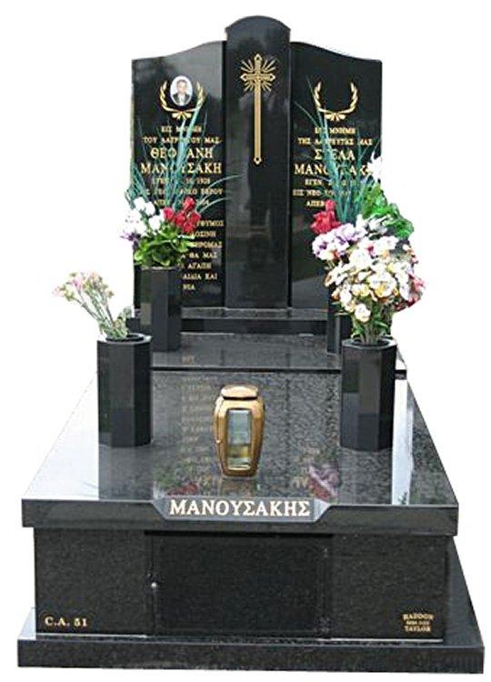 Williamstown Regal Black (Dark) Full Monument Manasakis Cemetery Memorial