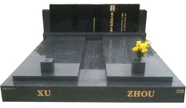 Gravestone Memorial and Double Monument Headstone in Midnight Star Black and Royal Black Indian Granite for Zhou at Werribee Cemetery