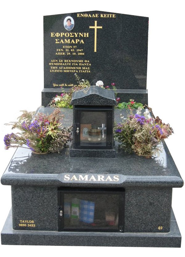 Memorial headstone over full monument in Regal Black (Light) and Royal Black for Samaras at Williamstown Cemetery.