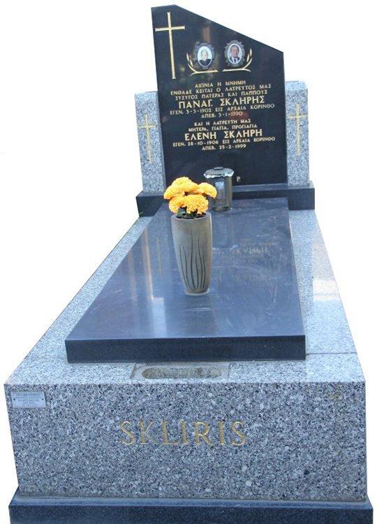 Tombstone, built in DMP Grey andRoyal Black Indian granite for Skliris in the Box Hill graveyard.